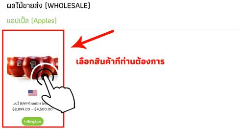 วิธีการเลือกซื้อสินค้า 1