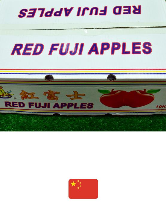 ผลไม้-กล่องแอปเปิลฟูจิ