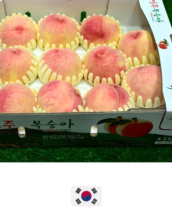 ผลไม้ต่างประเทศ-พีชเหลือง